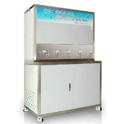 온수제조기.jpg